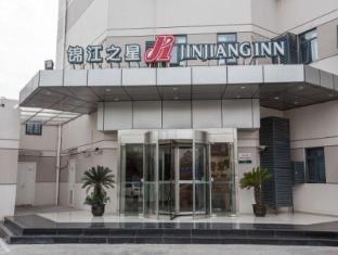 Jinjiang Inn Shanghai Gucun Park Branch