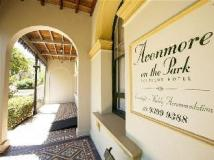 Avonmore on The Park Boutique Hotel: entrance