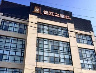 Jinjiang Inn Select Shanghai International Tourism and Resorts Zone Huinan Wildlife Park Branch