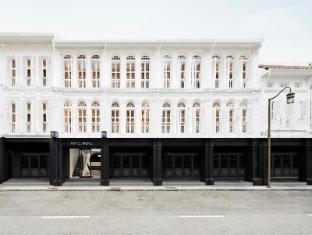 Hotel Mono