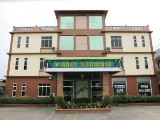 Winner Residence