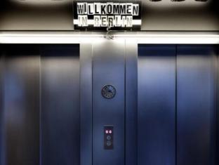 Casa Camper Berlin Berliin - Hotelli interjöör