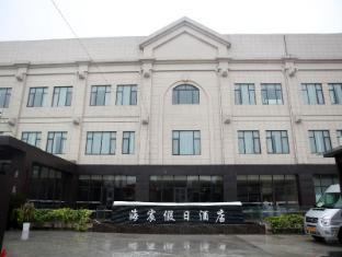 Casa Resort Hotel Pudong