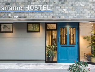 /kaname-hostel/hotel/ishikawa-jp.html?asq=jGXBHFvRg5Z51Emf%2fbXG4w%3d%3d
