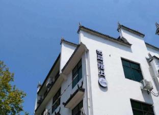 /wuyuan-moshang-yododo-inn/hotel/shangrao-cn.html?asq=jGXBHFvRg5Z51Emf%2fbXG4w%3d%3d