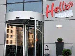 /ro-ro/hello-hotel-gara-de-nord/hotel/bucharest-ro.html?asq=jGXBHFvRg5Z51Emf%2fbXG4w%3d%3d