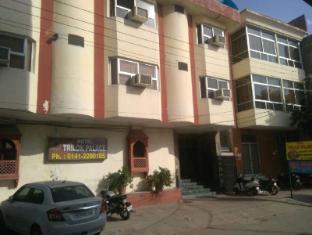 HOTEL TRILOK PALACE