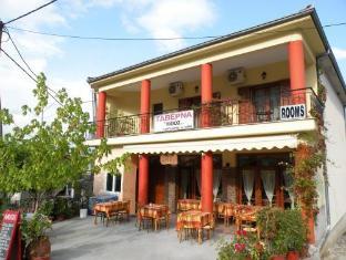 /guesthouse-lithos/hotel/kalampaka-gr.html?asq=jGXBHFvRg5Z51Emf%2fbXG4w%3d%3d