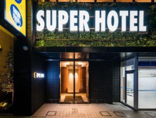 Super Hotel Tokyo Kinshicho-Ekimae