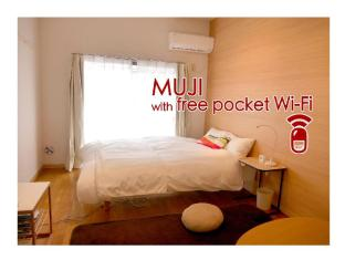Entire Apartment - MUJI Room