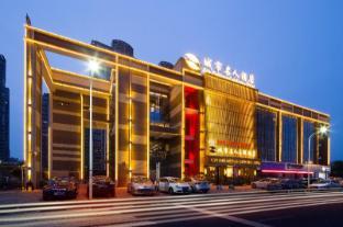 /city-exdlusise-celebritier-hotel/hotel/changzhou-cn.html?asq=jGXBHFvRg5Z51Emf%2fbXG4w%3d%3d