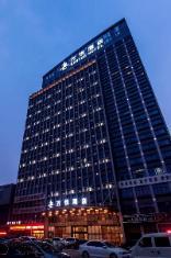 /suzhou-wanyue-hotel-mudu-branch/hotel/suzhou-cn.html?asq=jGXBHFvRg5Z51Emf%2fbXG4w%3d%3d