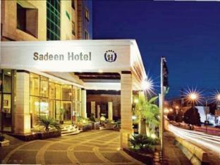 /sadeen-amman-hotel/hotel/amman-jo.html?asq=GzqUV4wLlkPaKVYTY1gfioBsBV8HF1ua40ZAYPUqHSahVDg1xN4Pdq5am4v%2fkwxg