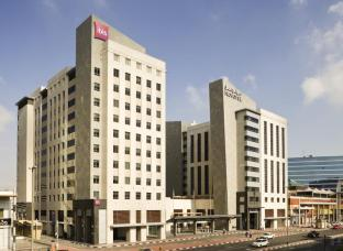 /ibis-deira-city-centre-hotel/hotel/dubai-ae.html?asq=Rxsa8G3tASbEwRlamnaSEJ81JHVsShCM9a%2btP9jZEL%2bMZcEcW9GDlnnUSZ%2f9tcbj