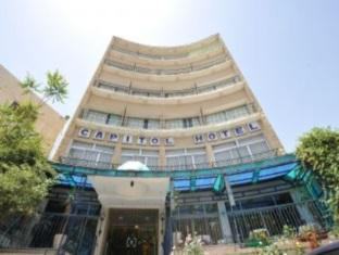 Capitol Hotel Jerusalem Jerusalem - Exterior