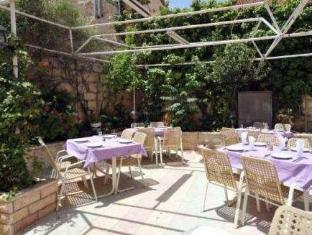 Capitol Hotel Jerusalem Jerusalem - Restaurant