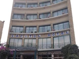 /ms-my/capitol-hotel-jerusalem/hotel/jerusalem-il.html?asq=m%2fbyhfkMbKpCH%2fFCE136qZbQkqqycWk%2f9ifGW4tDwdBBTY%2begDr62mnIk20t9BBp