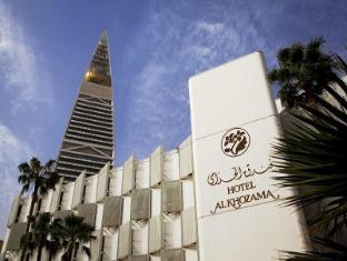 /al-khozama-hotel/hotel/riyadh-sa.html?asq=jGXBHFvRg5Z51Emf%2fbXG4w%3d%3d