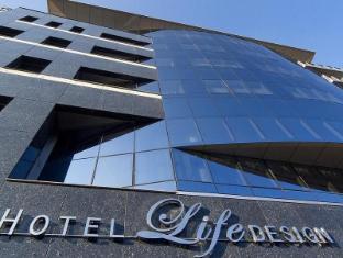 /life-design-hotel/hotel/belgrade-rs.html?asq=GzqUV4wLlkPaKVYTY1gfioBsBV8HF1ua40ZAYPUqHSahVDg1xN4Pdq5am4v%2fkwxg
