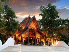 Khum Phaya Resort & Spa - Centara Boutique Collection Thailand
