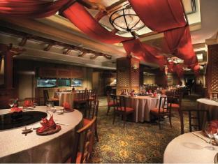 Dorsett Grand Subang Hotel Kuala Lumpur - The Emperor