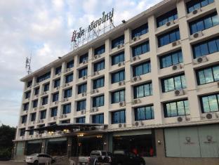 Chateau Chiangmai Hotel & Apartment