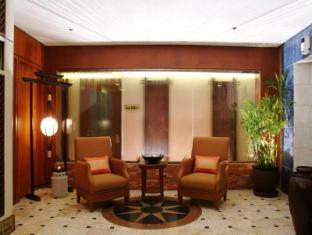 Networld Hotel Manila - Spa Lobby