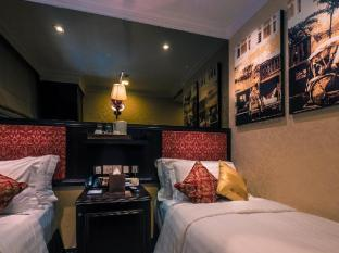 Nostalgia Hotel Singapur - soba za goste