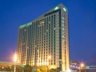 /haiyatt-garden-hotel-suzhou-wujiang/hotel/suzhou-cn.html?asq=jGXBHFvRg5Z51Emf%2fbXG4w%3d%3d