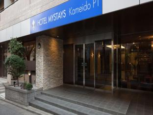 Hotel MyStays Kameido Tokyo - Entrée