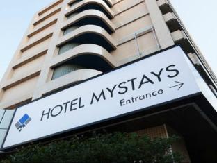 โรงแรม มายสเตย์ คะเมโดะ