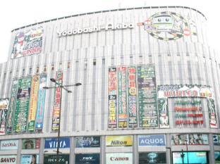 Hotel MyStays Kameido Tokyo - Activités à proximité