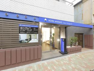 /ko-kr/hotel-mystays-ueno-iriyaguchi/hotel/tokyo-jp.html?asq=GzqUV4wLlkPaKVYTY1gfioBsBV8HF1ua40ZAYPUqHSa9J0xC31XBBzuBZ3FoP20YO4X7LM%2fhMJowx7ZPqPly3A%3d%3d