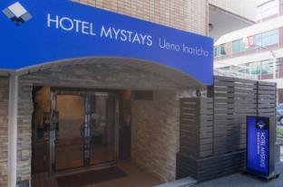 /ro-ro/hotel-mystays-ueno-inaricho/hotel/tokyo-jp.html?asq=RB2yhAmutiJF9YKJvWeVbTuF%2byzP4TCaMMe2T6j5ctw%3d