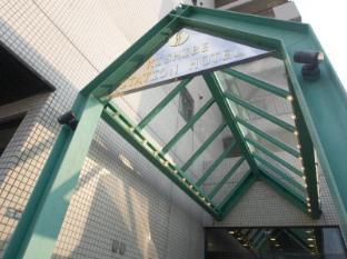 Kishibe Station Hotel