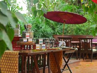 Siripanna Villa Resort & Spa Chiangmai Chiang Mai - High Tea