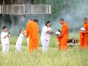 Siripanna Villa Resort & Spa Chiangmai Chiang Mai - Sports and Activities