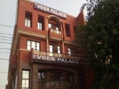 Hotel in India | Hotel Veer Palace