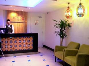 StarPoints Hotel Kuala Lumpur Kuala Lumpur - Kababish Restaurant