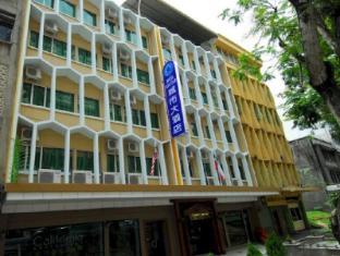 /hotel-city-star/hotel/sandakan-my.html?asq=jGXBHFvRg5Z51Emf%2fbXG4w%3d%3d