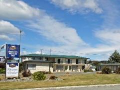 Asure Armada Motor Inn | New Zealand Hotels Deals