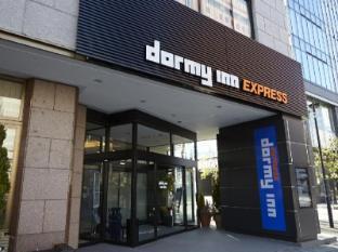 /dormy-inn-express-sendai-hirosedori-hot-spring/hotel/sendai-jp.html?asq=jGXBHFvRg5Z51Emf%2fbXG4w%3d%3d