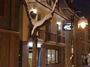 /albares/hotel/pirineo-catalan-es.html?asq=jGXBHFvRg5Z51Emf%2fbXG4w%3d%3d