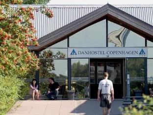 /fi-fi/danhostel-copenhagen-amager/hotel/copenhagen-dk.html?asq=jGXBHFvRg5Z51Emf%2fbXG4w%3d%3d