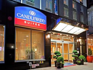 Candlewood Suites New York City Times Square Hotel