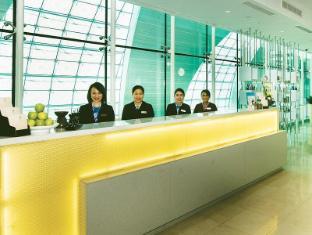 Dubai International Airport Hotel Dubai - Receptie
