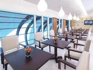 Dubai International Airport Hotel Dubai - Eten en drinken