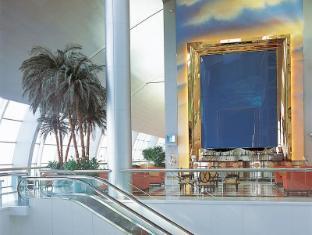 Dubai International Airport Hotel Dubai - Lobby