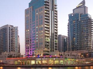碼頭酒店公寓