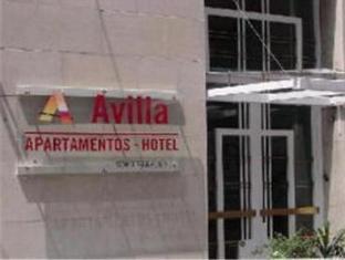 /apartamentos-hotel-avilla/hotel/mexico-city-mx.html?asq=m%2fbyhfkMbKpCH%2fFCE136qYIvYeXVJR3CFA8c00SBocUc1Bo7O5j2Ug%2bIkLXb63pr